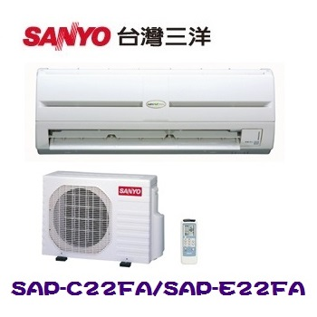 《SANYO三洋》 3-4坪定頻一對一分離式冷氣 (SAP-C22FA/SAP-E22FA)