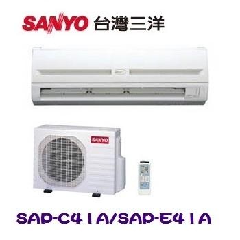 《SANYO三洋》 6-7坪定頻一對一分離式冷氣 (SAP-C41A/SAP-E41A)