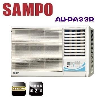 《SAMPO聲寶》 3-4坪 定頻右吹式窗型冷氣 (AW-PA22R)