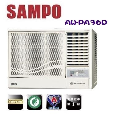 《SAMPO聲寶》 5-6坪變頻右吹式窗型冷氣 (AW-PA36D)