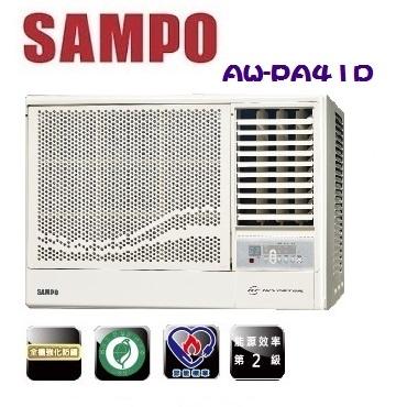 《SAMPO聲寶》 6-7坪變頻右吹式窗型冷氣 (AW-PA41D)