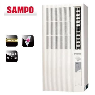 SAMPO聲寶 3-4坪直立式110V定頻窗型冷氣 (AT-PA122) (含標準安裝+舊機回收)
