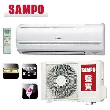 SAMPO聲寶  10-11坪定頻一對一分離式冷氣 (AM-PA63L/AU-PA63) (含標準安裝+舊機回收)