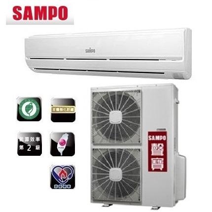 SAMPO聲寶  14-16坪定頻一對一分離式冷氣 (AM-PA93L/AU-PA93) (含標準安裝+舊機回收)