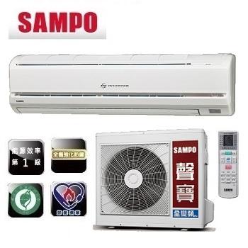 SAMPO聲寶  3-4坪變頻一對一分離式冷氣 (AM-QA22D/AU-QA22D) (含標準安裝+舊機回收)