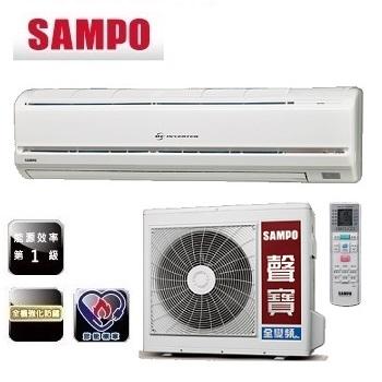 SAMPO聲寶  4-5坪變頻一對一分離式冷氣 (AM-QA28D/AU-QA28D) (含標準安裝+舊機回收)