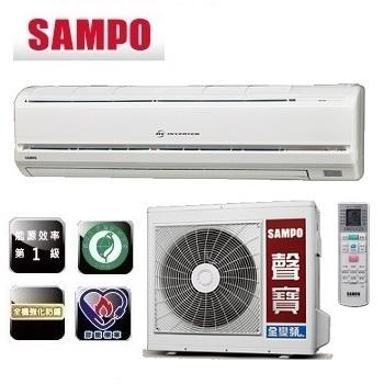 SAMPO聲寶 8-9坪變頻一對一分離式冷氣 (AM-QA50D/AU-QA50D) (含標準安裝+舊機回收)