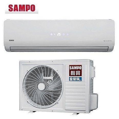 SAMPO聲寶 5-6坪變頻一對一分離式冷暖空調 (AM-QA36DC/AU-QA36DC) (含標準安裝+舊機回收)