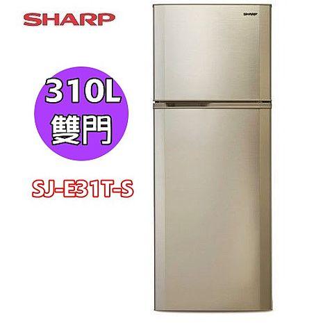 含安裝+送好禮《SHARP 夏普》 310L自動除菌離子雙門冰箱 (SJ-E31T-S) (雅緻銀)