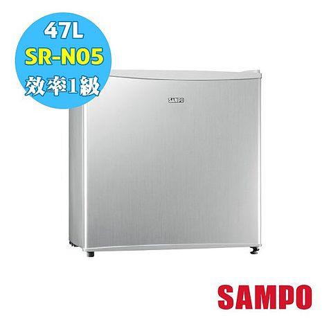 SAMPO聲寶 47公升迷你單門小冰箱 (SR-N05)