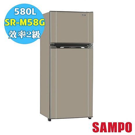 SAMPO聲寶 580L省電節能雙門冰箱 SR-M58G(G3)