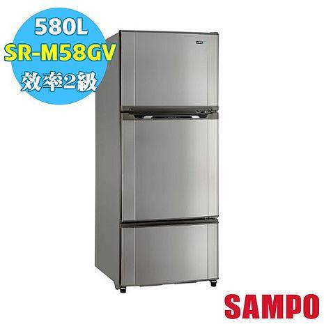 SAMPO聲寶 580L省電節能三門冰箱 SR-M58GV(S3)
