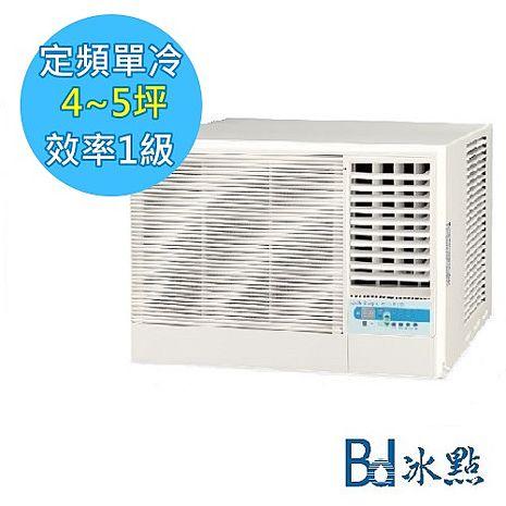 Bd 冰點 4-5坪 定頻右吹型窗型冷氣 (FW-29CS1)