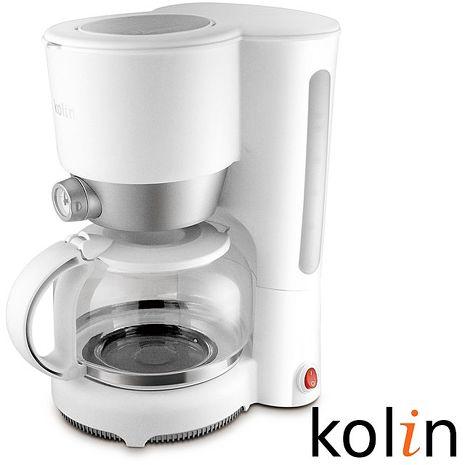 【歌林】10人份 可調濃淡式咖啡機(KCO-MN703S)
