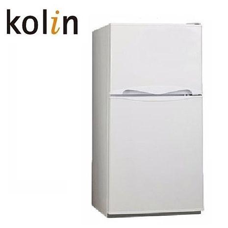 Kolin 歌林130L雙門風冷小冰箱 (KR-213S01) ★含拆箱定位+舊機回收