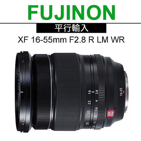FUJIFILM XF 16-55mm F2.8 R LM WR 變焦鏡頭*(平輸)-送抗UV鏡