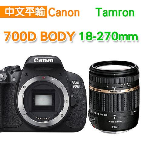 Canon EOS 700D+Tamron 18-270mmPZD-B008*(中文平輸)-送32GC10+副電等好禮
