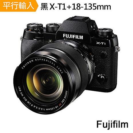 FUJIFILM X-T1附XF 18-135mm變焦鏡組(中文平輸)~送32G+副電X2+單眼相機包等全配組