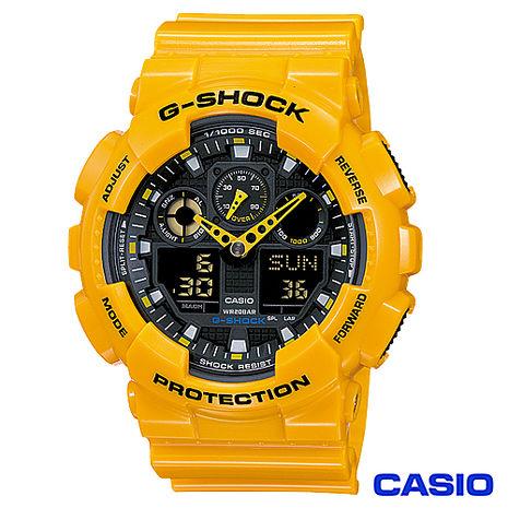 CASIO卡西歐 G-SHOCK變形金剛潮流運動錶-黃 GA-100A-9A (特賣)