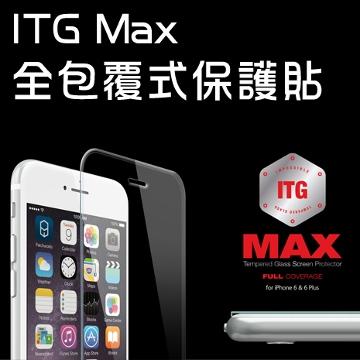Patchworks iPhone 6/6S/6 Plus/6S Plus 4.7吋/5.5吋 ITG MAX 全包覆式 玻璃保護貼 (全透明)