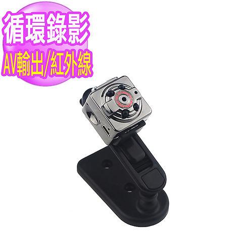 【iBee】 超迷你小方塊 微型攝影機