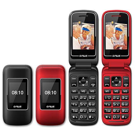 G-PLUS GH-7600 雙螢幕大字幕3G折疊式手機(老人機版 完整配備)
