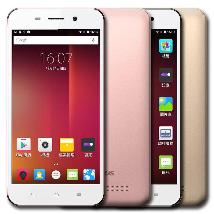 G-PLUS TS550 4G雙卡四核時尚智慧型手機