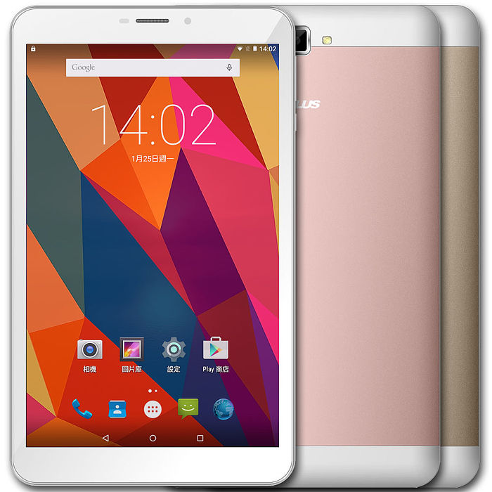 G-PLUS FL8006 4G四核8吋平板智慧型手機