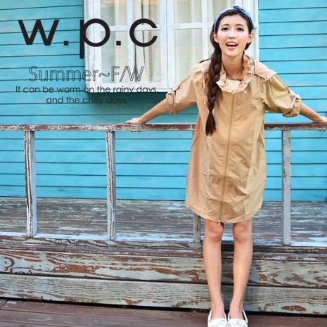 【w.p.c.】2 way袖子可折.時尚雨衣/風衣(R9001)_卡其