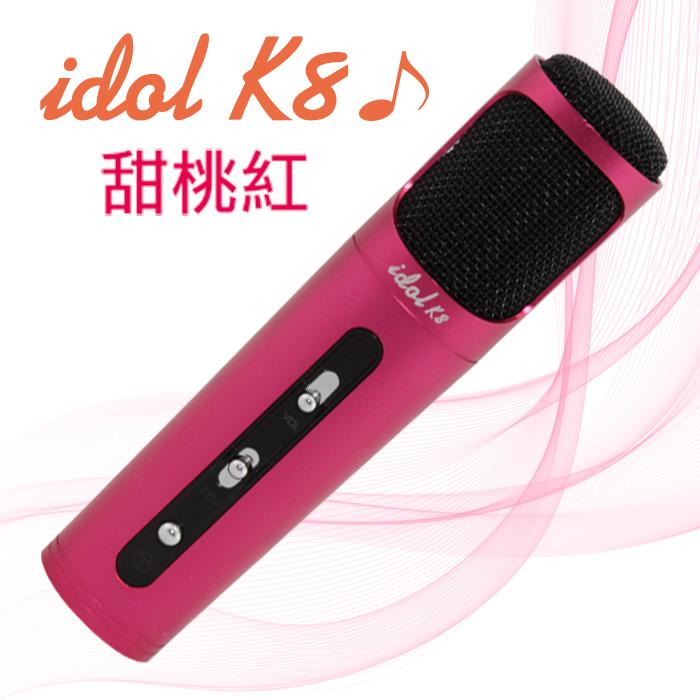 【FULL POWER】idol K8 偶像K吧 個人行動KTV (特賣)