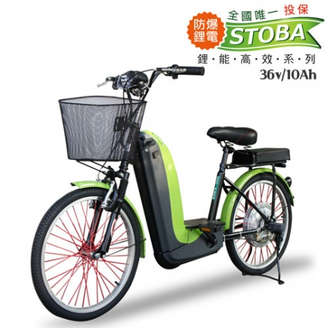 【向銓】電動輔助自行車 KUKUMA-單效版