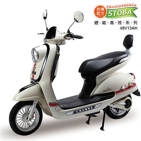 【向銓】CUTIE 電動自行車 PEG-101 13Ah鋰電池