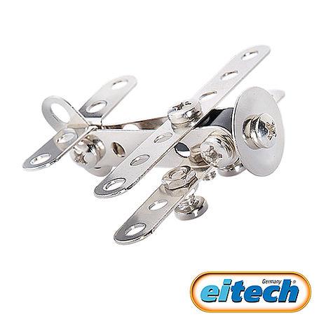 【德國eitech】益智鋼鐵玩具-翱翔飛機(C45)