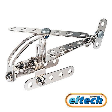 【德國eitech】益智鋼鐵玩具-迷你直升機(C47)