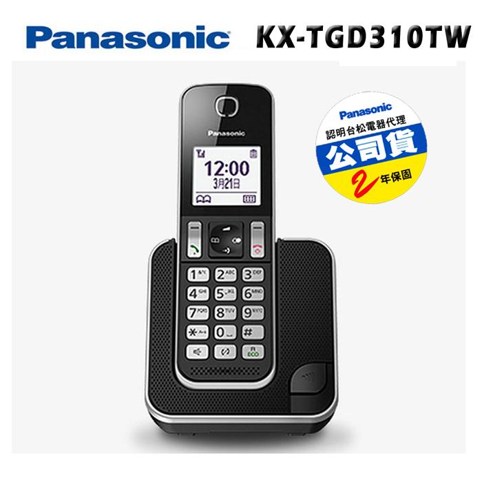 【Panasonic 國際牌】KX-TGD310 TW DECT中文數位無線電話(贈史努比湯杯)