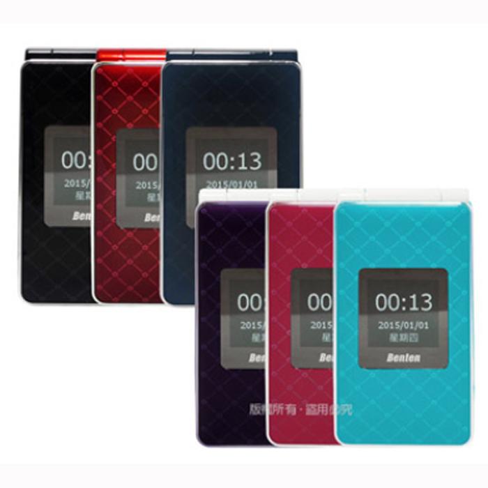 BENTEN W650 折疊式3G+2G雙卡日系粉彩手機 (全配/公司貨).
