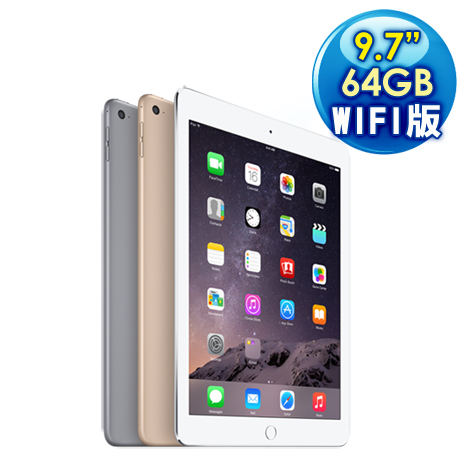 蘋果 Apple iPad Air 2 64GB WiFi 台灣公司貨