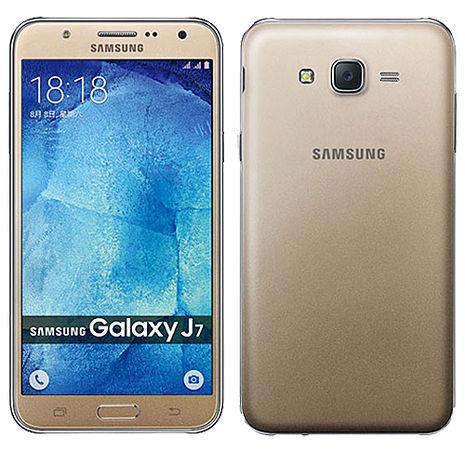 Samsung Galaxy J7 5.5吋八核4G雙卡智慧手機(贈送玻璃保貼)