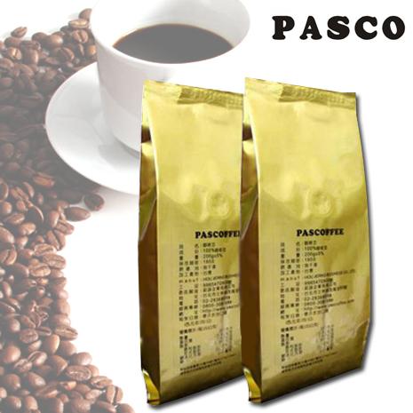 PASCO特調綜合咖啡豆 (2包)