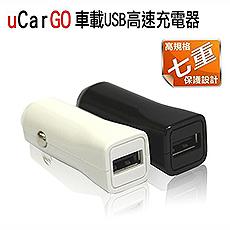 SALOM uCar 車載1A 單孔 USB快捷充