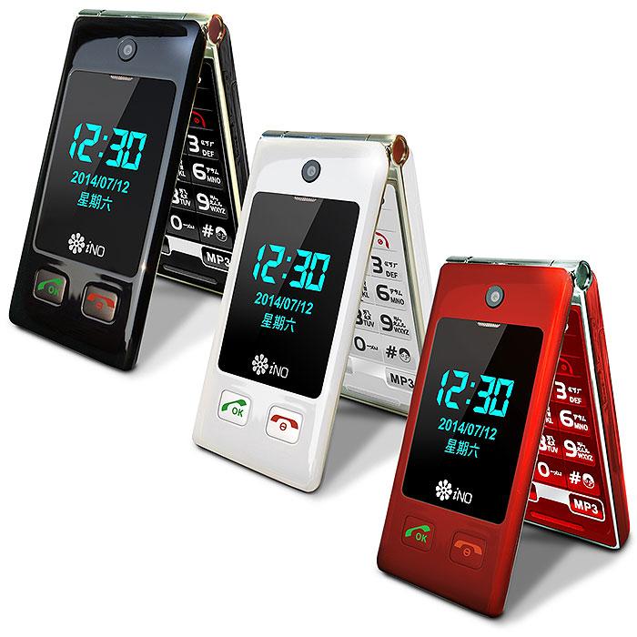 iNO CP100極簡風銀髮族御用3G手機