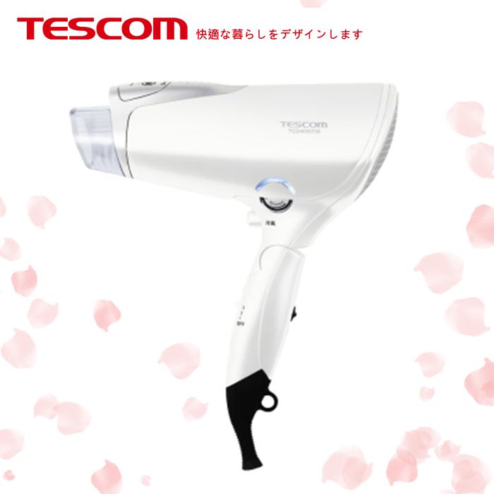 TESCOM TCD4000TW 美髮膠原蛋白吹風機-雲朵白