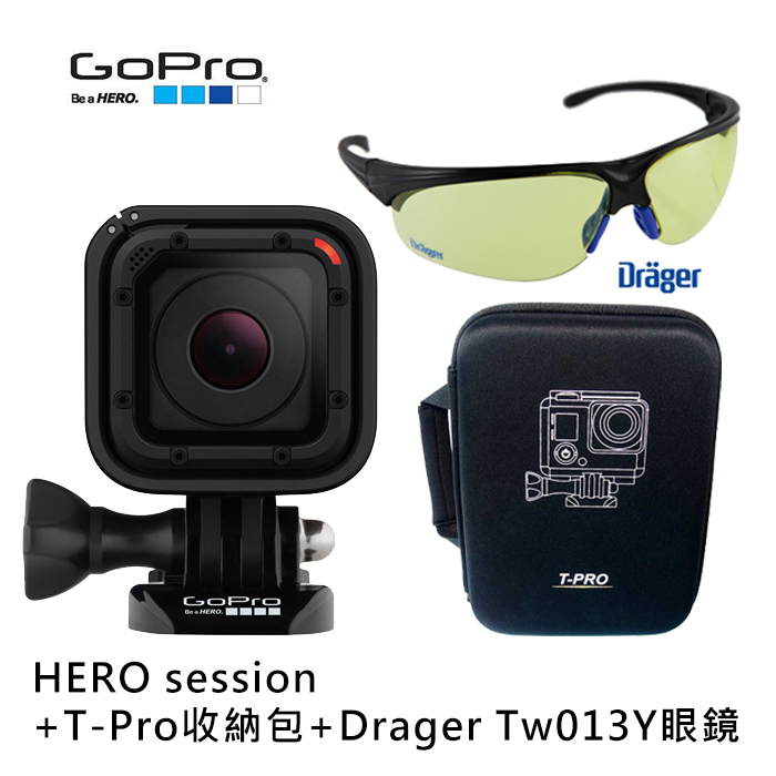 GoPro HERO Session輕巧版運動攝影機(公司貨)+收納包+眼鏡(限量組合)