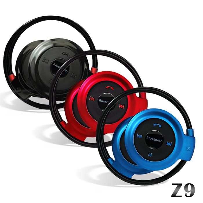 【長江】NAMO Z9 進口CSR耳罩後戴式運動藍牙耳機