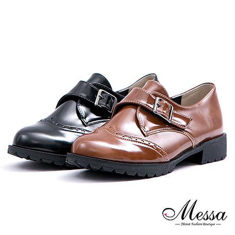 【Messa米莎專櫃女鞋】MIT 雅痞牛津內真皮休閒孟克鞋-兩色