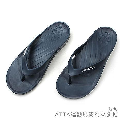 【333家居鞋】ATTA運動風簡約夾腳拖-深藍色
