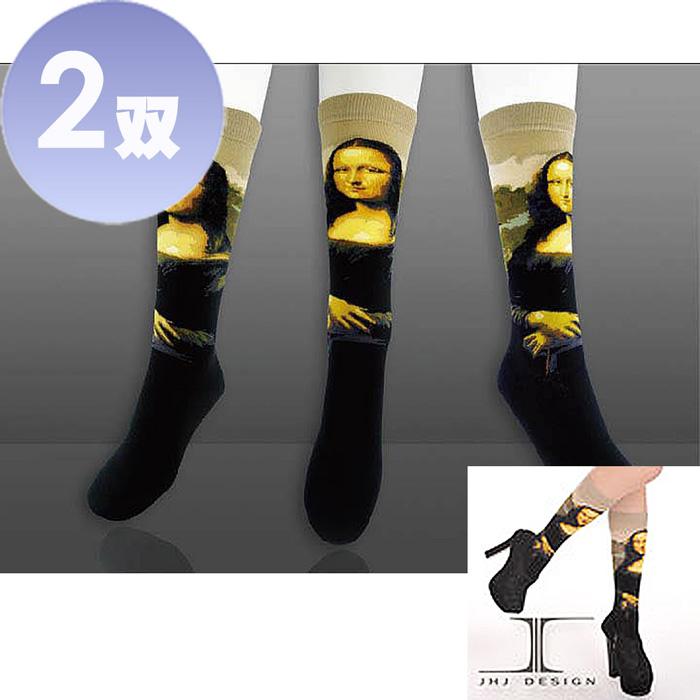 【JHJ DESIGN】達文西 - 蒙娜麗莎的微笑 Mona Lisa 中統襪-2雙(加拿大品牌 MIT)