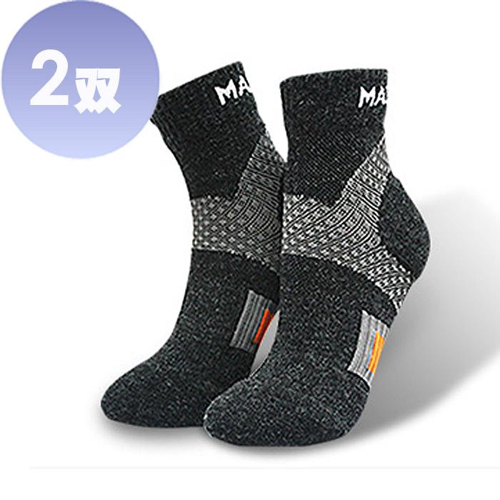 美肌刻 Magic sport, 頂級美麗諾 Merino 羊毛 款運動襪~2雙 (專業運動防護,MIT )