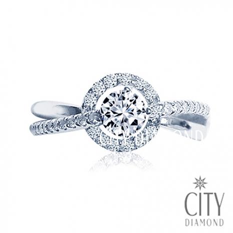 City Diamond'杜蘭朵公主'30分結婚鑽石戒指 (預購)