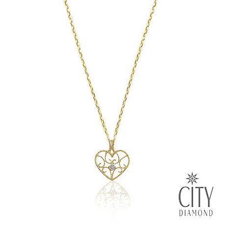 City Diamond引雅【東京Yuki系列】心型鏤空黃K鑽石項鍊